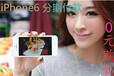 上海手机分期付款条件划算吗