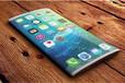 深圳手机分期苹果7p怎么回事
