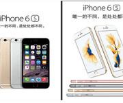 濮阳买手机分期vivox9怎么还款图片