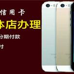 濮阳分期付款iphone6s需要填什么资料图片
