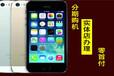 上海买苹果7p分期条件哪家分期公司好通过