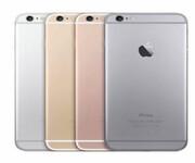 日照买手机分期苹果6利息怎么算图片