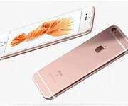 濮阳手机分期苹果7p实体店办理图片