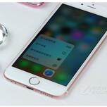 昆明按揭买手机iphone7专卖店地址在哪里图片
