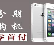 濮阳按揭买手机oppor9专卖店地址在哪里图片
