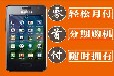 贵阳买苹果7p分期手机店征信有问题可以办理吗