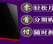 杭州按揭买手机苹果6sp专卖店地址在哪里图片