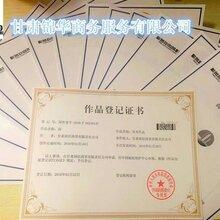 商标注册流程及费用商标起名商标注册所需材料