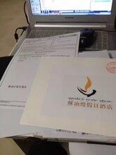 宁夏版权登记找哪里版权保护