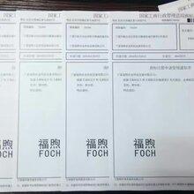 商标类别明细商标如何进行防御性注册宁夏商标注册