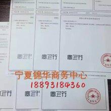 宁夏商标注册商标如何正确使用