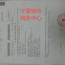 银川专利申请权威代理机构申请发明专利能否同时申请实用新型专利
