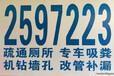 清理化粪池,清洗油烟机,清理油池,污水等0752-2597223