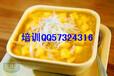 山东淄博滨州教奶茶汉堡冰淇淋包会