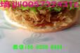 黄山手工披萨培训安徽炸鸡汉堡培训冰淇淋牛排杯培训