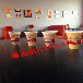临沂汉堡奶茶牛排杯培训山东披萨汉堡炸鸡小吃培训