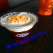 本溪披萨汉堡奶茶西式快餐培训辽宁汉堡炸鸡鸡排培训