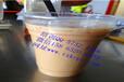 山西披薩培訓長治漢堡奶茶冰淇淋炒酸奶培訓
