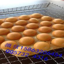 辽宁酸辣粉米线重庆小面小吃包教会大连炸鸡汉堡培训大连奶茶加盟