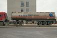 广东煤油厂家批发送货上门