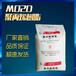 2520D低密度聚乙烯樹脂