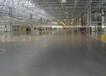 混凝土保护硅烷浸渍剂混凝土结构保护剂