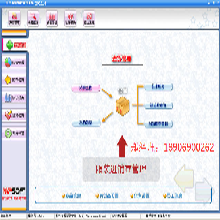 福州美萍服装销售进销存管理系统、会员管理软件