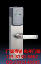 潍坊电子门锁型号304不锈钢材质K8智能电子门锁厂家直销