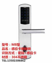 保定智能锁安装供应适合木门、安全门、防盗门安装合作使用的智能电子门锁