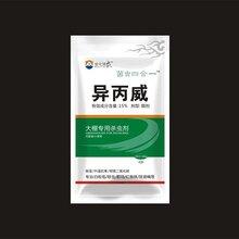 河南安阳春光农化烟剂厂家批发供应烟雾剂/大棚烟剂/烟熏剂/熏药