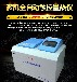 供应微机全自动触控量热仪/煤炭全自动热量仪/砖厂全自动量热仪