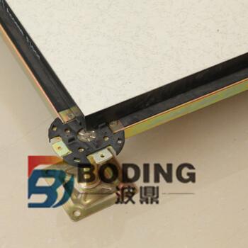 台湾通讯中心机房配套防静电通风地板供应
