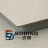 江苏电视发射台控制室全钢通风防静电地板价格