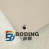 北京电子仪器厂装配车间配套防静电通风地板厂家