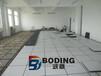 新疆多媒体教室全钢通风地板批发