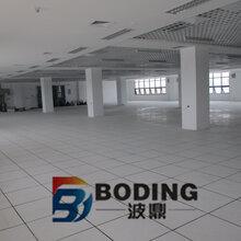 江苏程控电话生产车间地板可调通风防静电地板安装图片