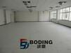 台湾多媒体教室可调通风防静电地板价格