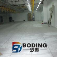 广东石油化工生产车间架空防静电通风地板厂家图片
