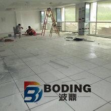 周口防静电地板供应原厂直销全钢陶瓷架空防静电地板图片