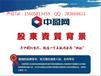中盈网互联网券商丨浙江运营中心丨官网