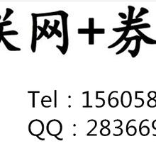 中盈网招商办事处