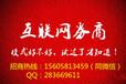 中盈网杭州渠道运营商丨运营中心