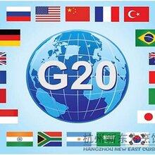 杭州G20峰会进入倒计时,餐饮主打杭帮菜