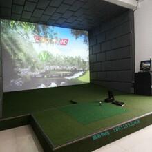 室内高尔夫厂家的hz型eagle品牌单屏、宽屏、环屏款室内高尔夫模拟器