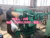 恒泰絲網機械專業生產全自動荷蘭網機器PVC浸塑設備電焊網機器