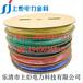 热缩管,1KV热缩管,1-180热缩管规格,各颜色齐全