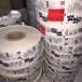 日化品卷膜全自动包装洗发水卷膜低价加工食品卷膜铝箔复合卷膜