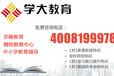 杭州初三语文、英语短期提分/难点解答情况如何