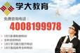 杭州生物物理、生物课外同步补习/培训机构费用高吗