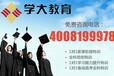 深圳龙岗区辅导暑假小学英语辅导机构